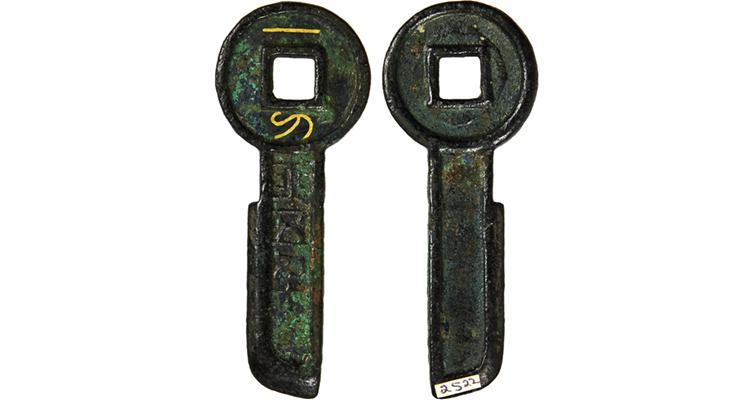 opitz-key