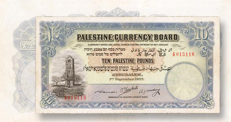 palestine-lead