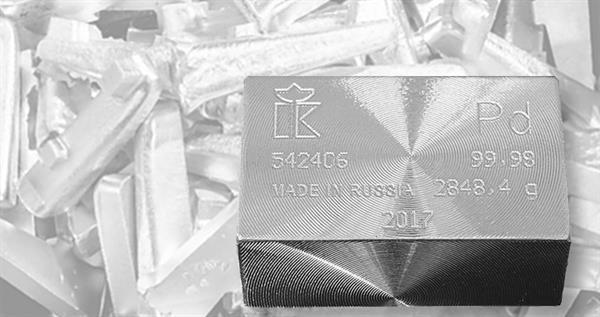 palladium-bar-lead