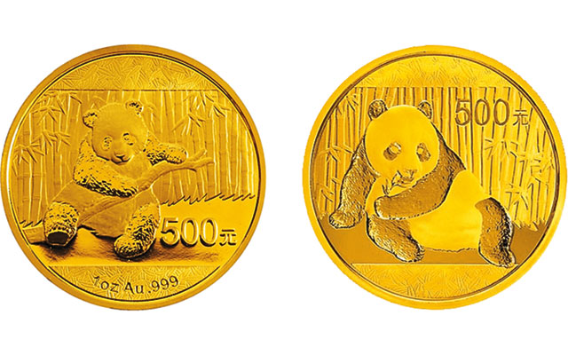 2015 Panda bullion, collector coins lack inscriptions for weight, metal, fineness