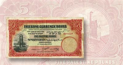 Palestine Currency Board note