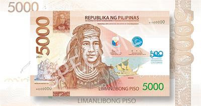 Philippines 5,00-piso note