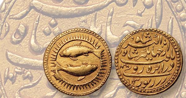pisces-gold-mohur-coin