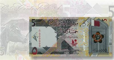 Qatar 5-riyal