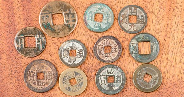 qing-dynasty-coins