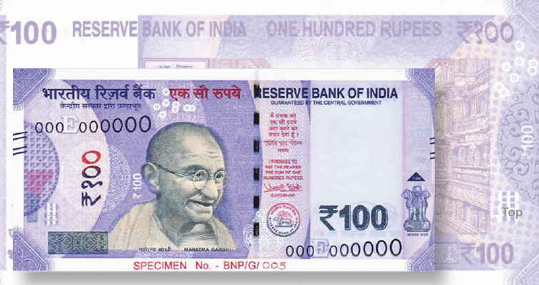 New Features To Be Used On India S Latest 100 Ru Bank Note
