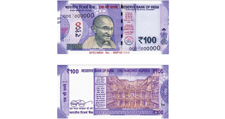 reserve-bank-of-india-100-rupee