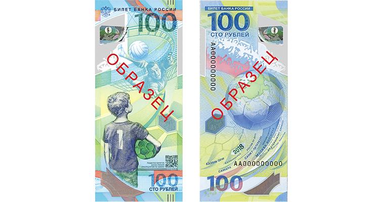 russia-100-rubles