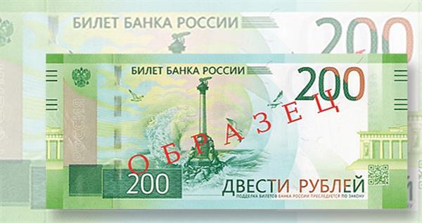 russia-200-ruble-note-lead