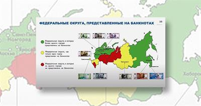 Russia regional notes