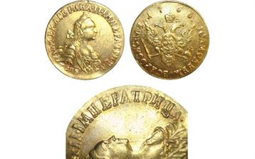 russian-gold-ducat-fake_merged