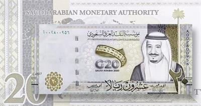 Saudi Arabia 20-riyal note