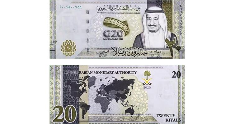 saudi-20-riyal