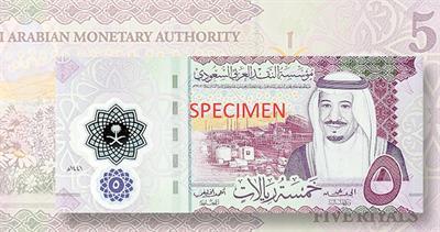 Saudi 5-riyals polymer note