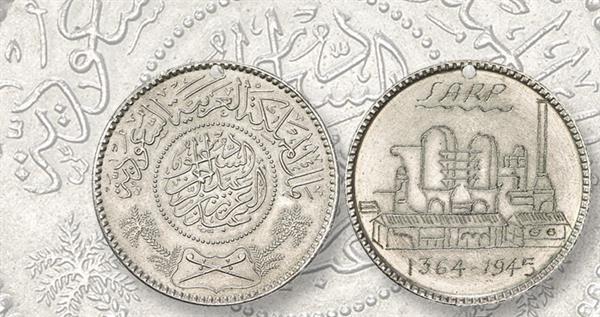 saudi-arabia-engraved-riyal