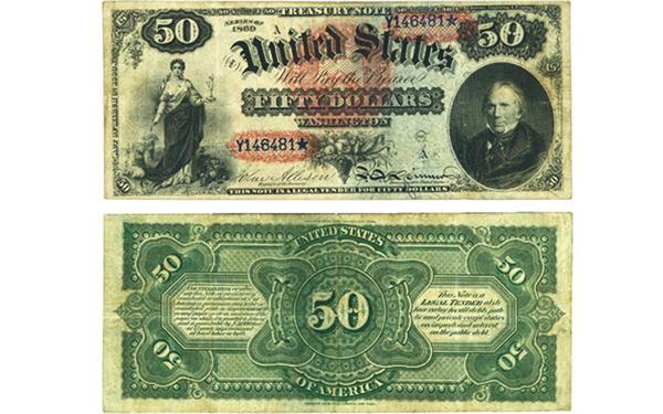 sb-series-1869-50