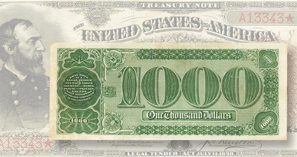 sbg-1000watermelonnote-lead