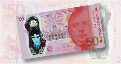 Fifty pound note with low serial number