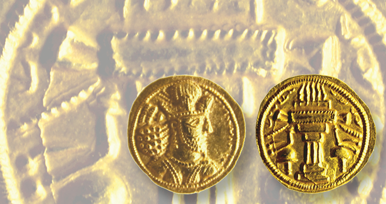 Princeton University Library acquires Schaaf Collection of Sasanian coins