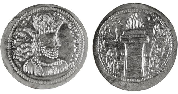 shapur-ii-silver-coin