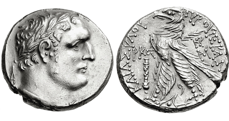 shekel-of-tyre-millennium-shekel