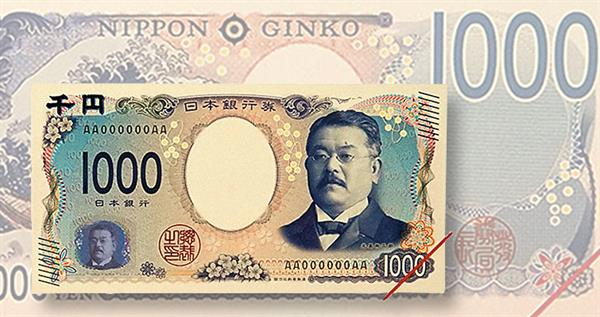 shimbun-1000-lead