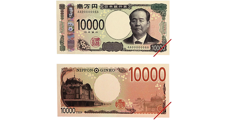 shimbun-10000