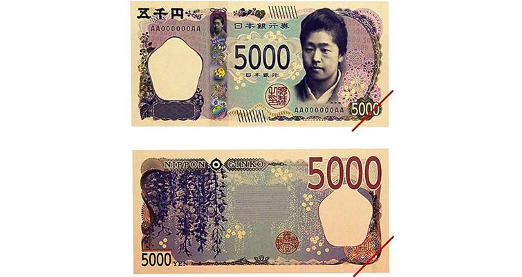 shimbun-5000