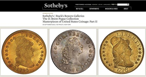 sothebys-stacks-bowers-d-brent-pogue-collection