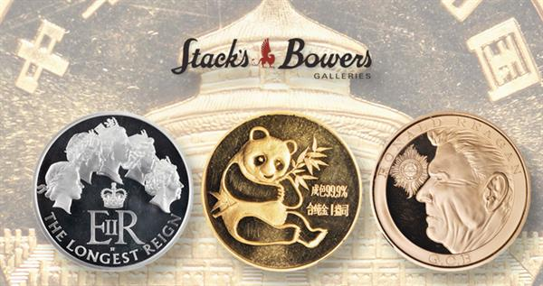 stacks-bowers-ana-world-coin-auction-2016
