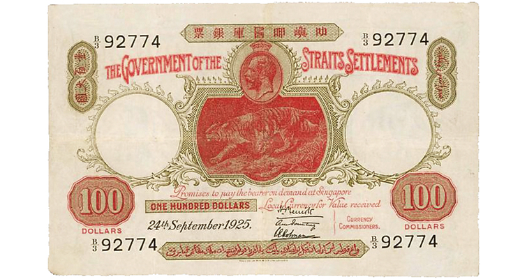 Chinese Paper Money From Multiple Eras Star In Stack S Bowers Auction