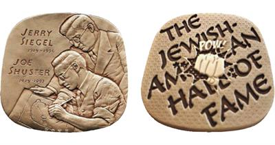 2021 Jewish-American Hall of Fame medal