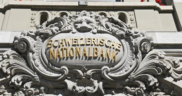 swiss-national-bank-sign