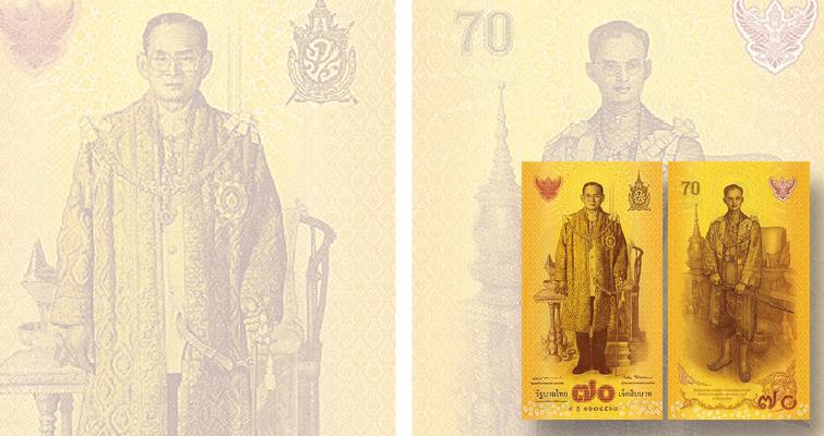 thai-70-baht-bank-of-thailand-lead