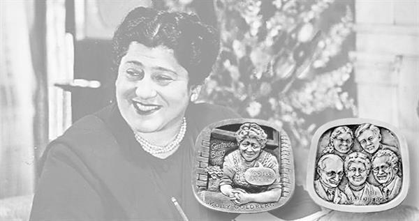 the-goldbergs-gertrude-berg-jewish-american-medal