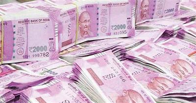2,000 rupee note
