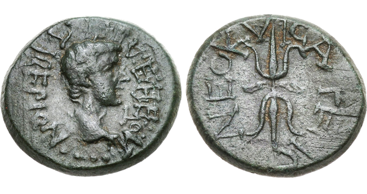 tiberius-gemellus-bronze-circa-35-to-37-ad