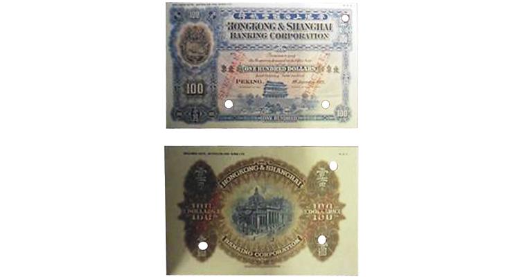 tring-bank-notes-5