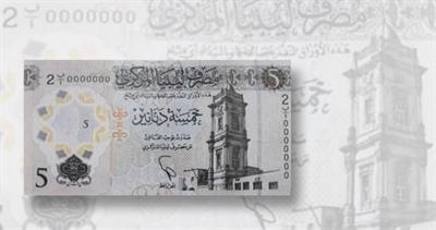 Tripoli 5-dinat polymer note
