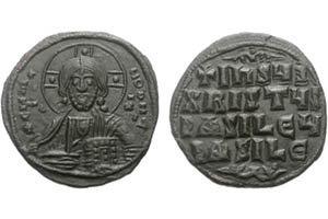'Anonymous' Byzantine folles with emperor's name and image replaced by Jesus Christ