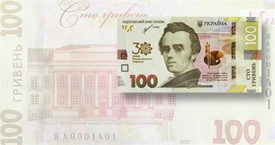 Ukraine 2021 commemorative 100-hryvnias