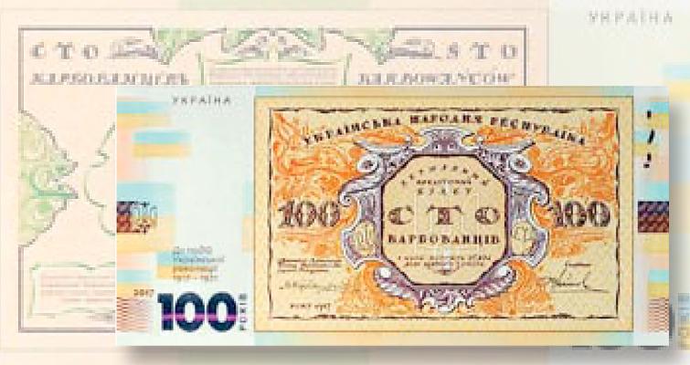 ukraine1917-lead