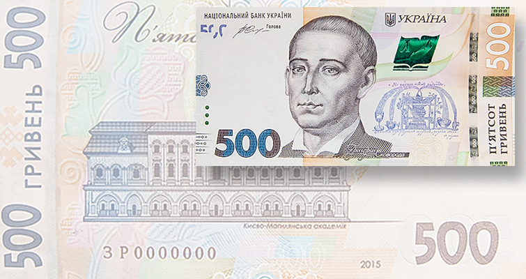 National Bank of Ukraine to issue new note