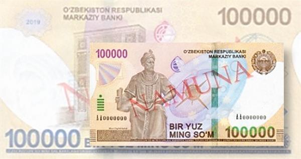uzbekisten-100000-som-2019-lead