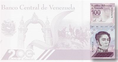 Venezuela digital bank note 100-bolivar