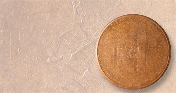weak-double-struck-cent-ebay-online-purchase