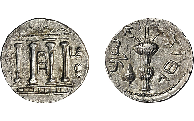 Jewish revolt coin highlights Baltimore auction