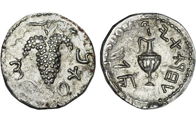 year-3-silver-zuz-denarius-domitian-ha