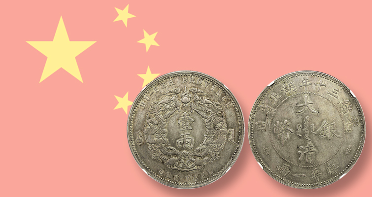 Rare Chinese silver tael leads Stephen Album sale