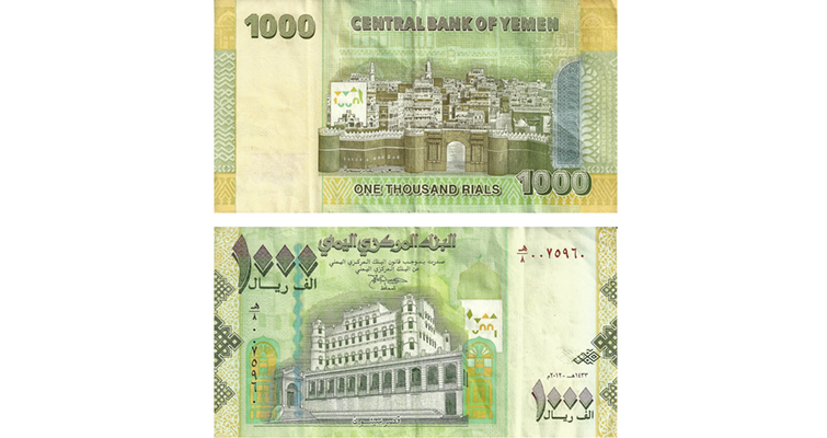 yemen-1000-rials-2012